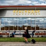 """""""Базэл Аэро"""" приостановила большинство инвестпроектов в аэропортах Кубани, кроме Краснодара"""