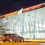 Китайская HNA Group получит в управление аэропорт в Пловдиве