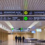 В преддверии мундиаля Домодедово расширил аэровокзальный комплекс