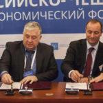 В Ульяновске откроют российско-чешский центр ТОиР иностранных самолетов